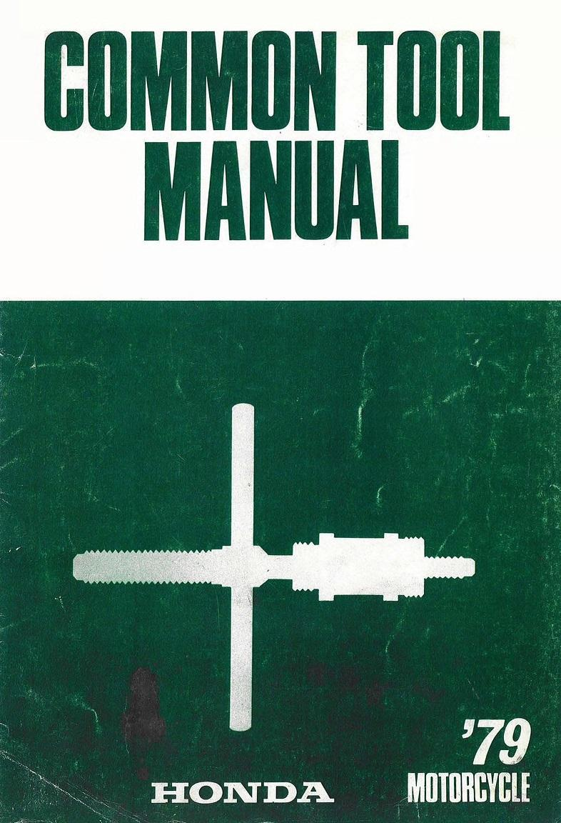 misc honda common tool manual 1979 14112018 1249